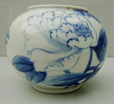 Korean Joseon inscribed painted hard paste porcelain water pot blue and white