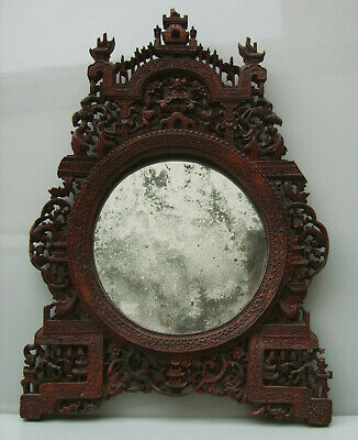 Chinese Huanghuali carved and reticulated framed mirror Qing dynasty