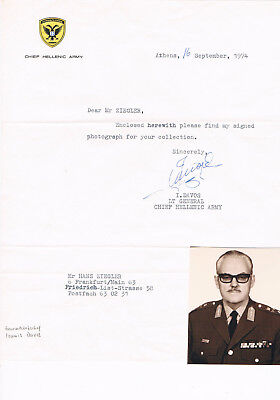 """Greece General Ioannis Davos 1918-2008 autograph typed letter signed 8""""x10"""""""