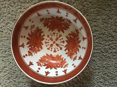 """6"""" Floral Red Bowl Japanese Porcelain Decorated In Hong Kong Acf"""