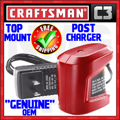CRAFTSMAN C3 19.2 Volt Dual Chemistry Battery Charger Post Mount CH2045 New