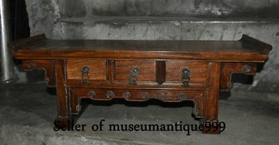 "25"" Old Chinese Huanghuali Wood Dynasty Carving Drawer cabinet Tea Table Desk"