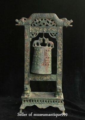 "14"" Ancient Chinese Bronze Ware Palace Dragon Beast Hanging Zhong Bell Statue"