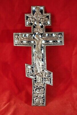 Large antique Russian Bronze & Enamel Cross 19th century ( 13,3 in)