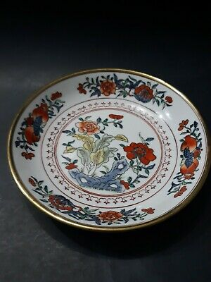Vintage Yt Japanese Handpainted Porcelain Bowl Hong Kong