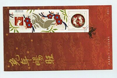 Canada FDC #2417 Lunar New Year of the Rabbit Souv Sheet 2011 73-7