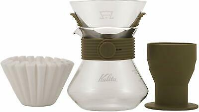 Kalita Wave Style Up #185 Khaki #35245 Coffee Drip Server from Japan