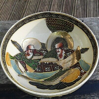 Antique Oriental Moriage/Satsuma Bowl