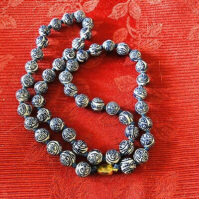 Vintage Chinese Export Dark Blue Knotted Porcelain Faux Cloisonne Beads Necklace