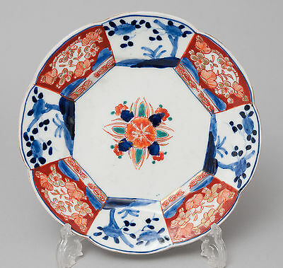 Antique Japanese Meiji Porcelain Imari Plate with Impressed Character Mark