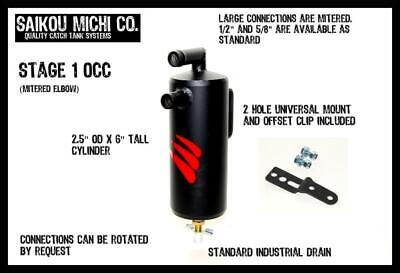 Saikou Michi Single Oil Catch Can N18 - MINI Cooper S R55 R56 R57 R58 R59