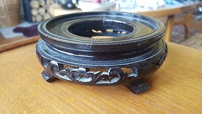 Vintage Fine Quality Carved Chinese Dark/Black Hardwood Stand - Centre Hole