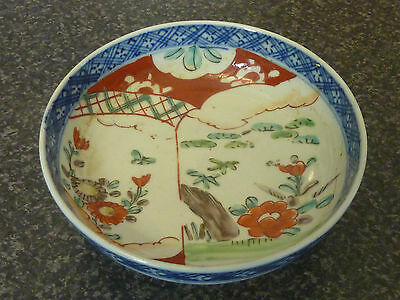 19Th Century Japanese Meiji Period Bowl Patterned Inner/Outer Rim Vgc For Age