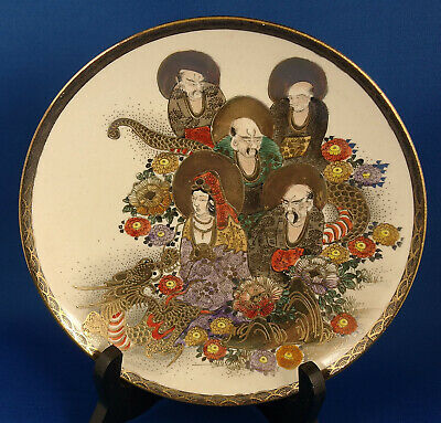 Antique or Vintage JAPANESE SATSUMA Plate 1000 Faces Immortals + Dragon, Signed