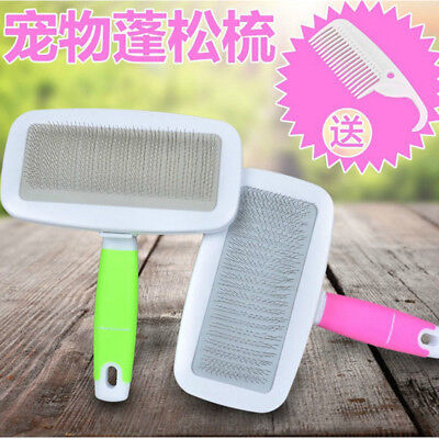 Handle Shedding Pet Dog Cat Hair Brush Pin Fur Grooming Trimmer Comb+ Free