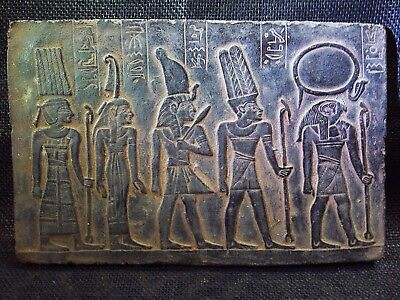 EGYPTIAN ANTIQUES ANTIQUITIES Amon Ra Goddess Stela Stele Stelae 1278-1242 BC