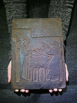 EGYPTIAN ANTIQUES ANTIQUITY Seti I Getting Gifts Stela Stele 2291-2278 BC