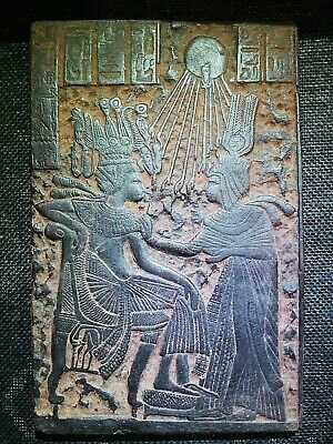 EGYPTIAN ANTIQUES ANTIQUITY Tutankhamun Throne Stela Stele Stelae 1365-1310 BC