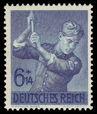 German RARE NAZI Stamp WWII WW2 WK2 HITLER YOUTH WORKING for Third Reich #6 MNH