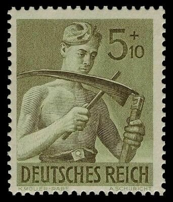 German RARE NAZI Stamp WWII WW2 WK2 HITLER YOUTH WORKING for Third Reich # 5 MNH