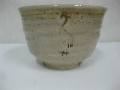 Y0057 Japanese CHAWAN Standing crane Tea Ceremony bowl pottery japan antique