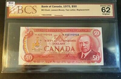 Canada RARE Star REPLACEMENT 1975 BCS UNC $50 One Year TYPE Very Low Mintage