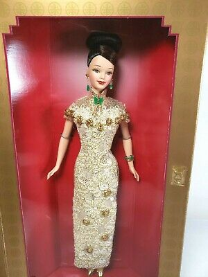 1998 Limited Edition Chinese Barbie Doll GOLDEN QI-PAO NRFB