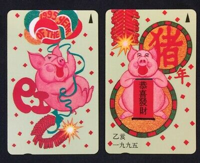 1995 Limited Edition Singapore phone card YEAR OF THE PIG set of 2 mint! mip