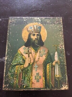 Antique Russian Metal Icon