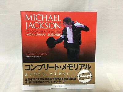 MICHAEL JACKSON 1958-2009 Life Of A Legend Japanese Version with Obi
