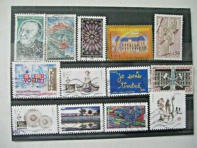Selection (1) Of France Commemorative Stamps, Top Quality,
