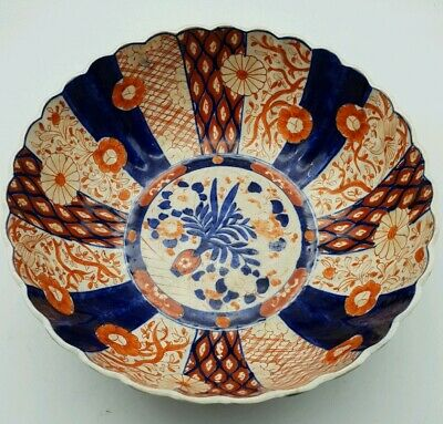 Antique Japanese Imari Bowl Circa 1840 Edo - Meiji Hand Painted Porcelain LARGE