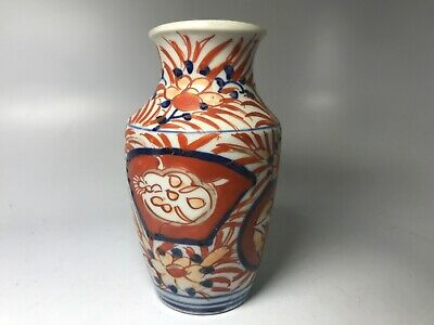 "Antique Oriental Chinese Japanese Hand Painted Porcelain Vase 4 3/4"" Tall"