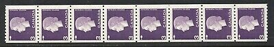 Canada #407 MNH coil strip of 8 - Cameo series