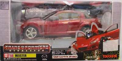Mazda RX8 MAZDA SPEED versione II TRANSFORMERS Binaltech BT20 Meister feat japan import
