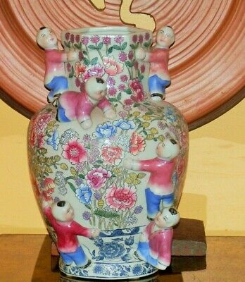 Vintage Chinese Fertility Vase with Flowers, , Climbing Children Boys
