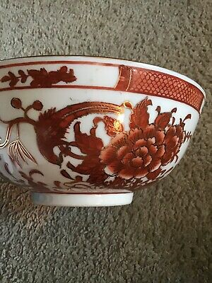 """8"""" FLORAL Birds RED BOWL JAPANESE PORCELAIN DECORATED IN HONG KONG ACF"""
