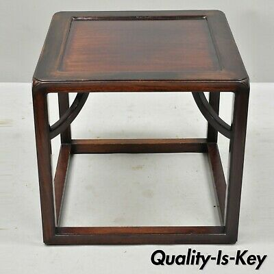 Antique Chinese Carved Hardwood Rosewood Pedestal Square Side Occasional Table