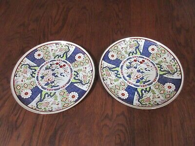 "Vtg Pair Of Matching Colorful 10 1/2""  ""Imari""-Wall Plaque-Display Plates-Japan"