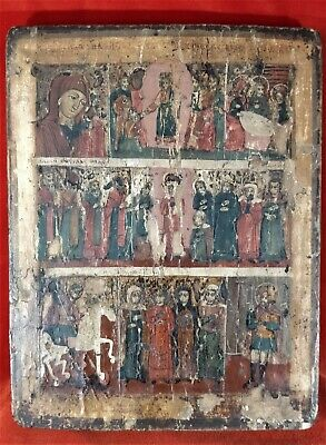 Antique Russian Orthodox icon late 17th - early 18th century.
