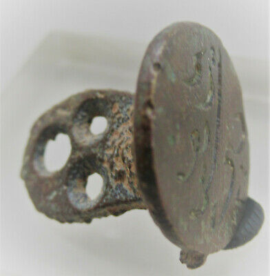Ancient Islamic Bronze Seal Pendant With Arabic Inscription Circa 1400-1500Ad