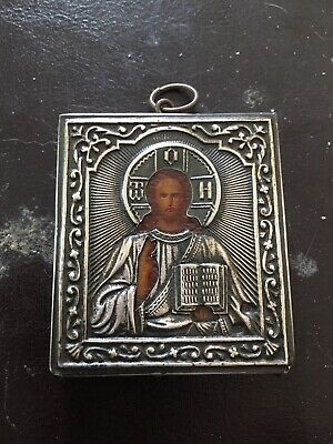 Antique Imperial  Russian 84 Silver Icon