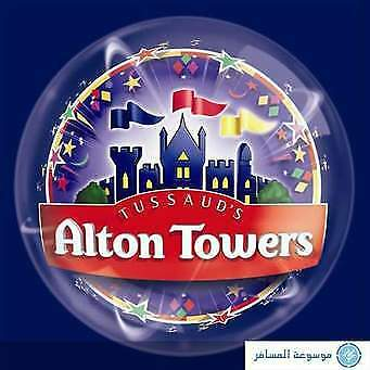 2 tickets to Alton Towers Saturday 7th September 2019 e-tickets