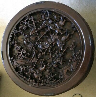 """STUNNING!!! Asian """"Warrior Battle"""" Engraved Coffee Table and stools"""