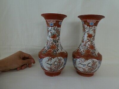 Pair of Antique Japanese Kutani Porcelain Vases Signed