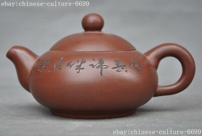 Marked old Chinese Yixing Zisha pottery master carving Text Teapot tea pot maker