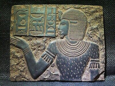 EGYPTIAN ANTIQUE ANTIQUITY Seti I Stela Relief Stele Stelae 1290-1279 BC