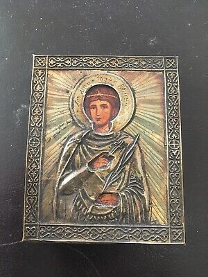 Antique 1890 Silver Imperial Russian Icon