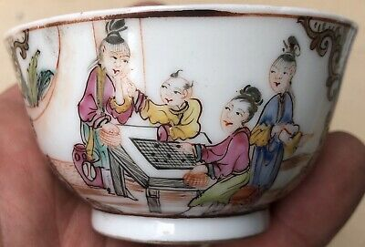 Antique Yongzheng Period Chinese Porcelain Tea Bowl People Games Middle 18thC