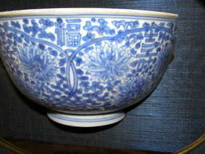 Antique Chinese Framed Shard of Fine Porcelain Bowl